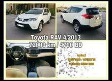 Toyota RAV 4 2013 for sale
