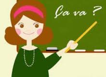 مدرسة لغة فرنسية و عربية