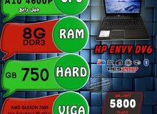 للفوتوشوب بكفاءه//HP ENVY DV6,,AMD A10 جيل رابع +رمات8 جيجا+ هارد 750