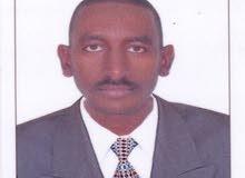 Sudanese Civil engineer مهندس مدني