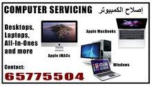 Computer Repair / Laptop Repair / PC Repair - All brands إصلاح وترقية