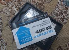 هارد Toshiba حجم 750 GB جديد للبيع