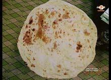 مطلوب خباز خبز عراقي للمشويات
