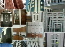 نوافذ وأبواب يو بي في سي upvc والمنيوم وأعمال الزجاج السعر الأفضل تجده معنا