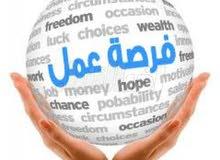 مطلوب مندوب مبيعات في بغداد