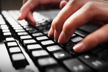 دورة تدريبية لتعليم الكتابة علي الكيبورد بسرعة عاليه دون النظر الي الكيبورد نهائيا