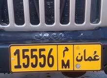 رقم خماسي 15556 M