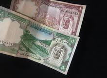 نقود قديمه
