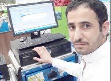 يمني مقيم يبحث عن عمل حراسات او فنادق