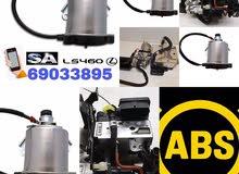 اجهزه لكزس ABS 460 Ls جديد اصلي مع التركيب