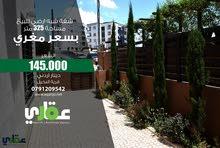 شقة بمساحة 325م للبيع لقطة في قرية النخيل