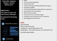 محاسب نوبي حديث التخرج ابحث عن عمل في مجال المحاسبه و المجال الإداري