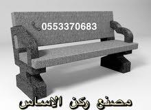 احجار زينه +احواض زهور +مصدات خرسانيه+جدران خرسانيه جاهزه
