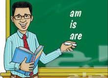 مدرس مصري خاص لغة انجليزية+جميع المواد الدراسية لجميع المراحل التعليمية
