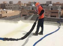عزل فوم بولي يورثان مائي وحراري عزل حمامات ومطابخ كشف تسربات