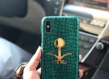 كفرات أيفون شعار المملك العربية السعودية ( ضد الصدمات)