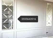 تركيب زجاج سكوريت واجهات مكاتب ابواب درابزين