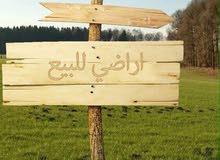 قطعة ارض للبيع مساحتها 200م ركن في حي ميسان