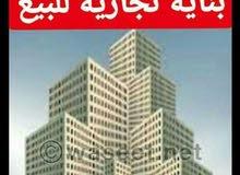 بنايه لبيع العشار شارع الكويت مساحته (150 ) طابقين