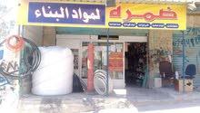 محل مواد بناء للبيع الزرقاء / جبل طارق
