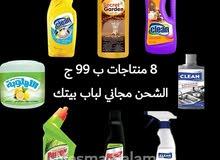 منتجاتات عروض وخصومات 50٪