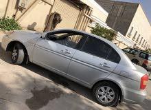 توصيل وسط الرياض
