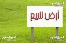 قطعة ارض بسعر مغري لغرض عاجل في منطقة طريق الشوك تحديدا وراء جامعة ناصر