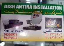 Satellite Dish Tv AirTel recharge