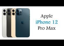 ايفون 12 برو ماكس اقساط للكويتيين حتى لو متعدي 40 بلميه من راتبك