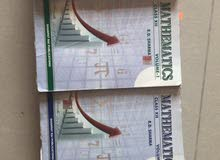 Maths RD Sharma book for Grade 12 CBSC