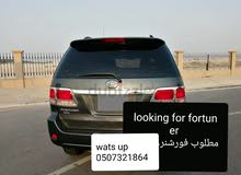Whented Fortuner مطلوب فورشنر