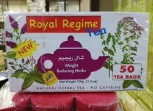 شاي التخسيس للبيع 50 حبه