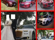 احدث سيارات الزفاف بسائق  مع اكبر العروض اليوم فقط التزين مجاني