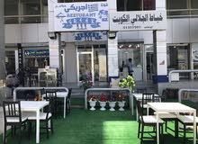 مطعم  في الفروانيه