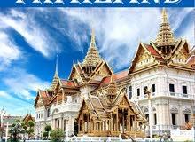 تاشيرة تايلاند مضمونة 100%