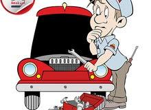 """""""أي خدمة"""" ورشة متنقلة لتصليح السيارات أمام بيتك أو عملك - خبرة 15سنة"""