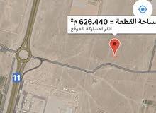 للبيع : ارض سكنيه جمب مركز شرطة المصنعه الجديد بالملده مباشرة مع المركز
