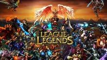 شحن لعبة لول - League of Legends RP