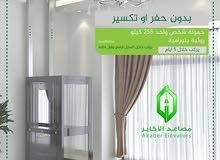 شركة الاكابر للمصاعد المنزلية بالسعودية بدون حفر او تكسير
