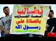 حملة الصلااه والسلاام على اسرف الخلق واطهرهم الصادق الاامين محمد ابن عبد الله.