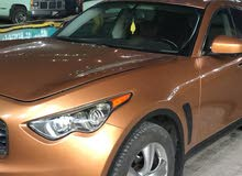 Used 2011 Infiniti FX35 for sale at best price
