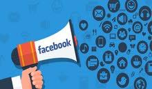 اعلان ممول عن طريق الفيسبوك والانستقرام