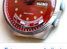 ساعة روسية الصنع تعود لسنة 1960