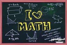 مدرس رياضيات وانجليزي من الصف الرابع وحتى الاول ثانوي