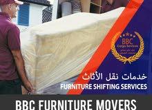 شركة شحن اثاث من دبي الى السعودية الرياض الدمام جده