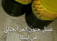 عسل حنون المر الجبلي من ليبيا