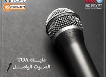 مايك #TOA هو الصوت الواصل