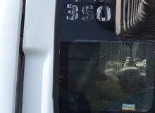 افيكو 350