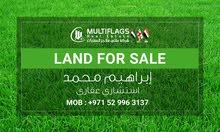 للبيع ارض سكنى استثمارى العامرة افضل سعر و موقع