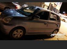 كيا بيكانتو 2008 البيع 9500 صك مصدق